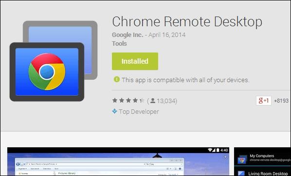Como Instalar e Usar Google Chrome Remote Desktop - Acesso Remoto Superhospedagens